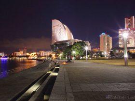 横浜市西区の夜景スポット 臨港パーク