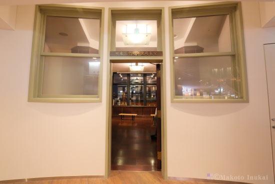KITTE 旧東京中央郵便局長室 入口の雰囲気