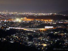 下大槻(南東)方向の夜景を望む